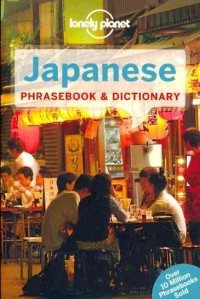 lonely-planet-japanese-phrasebook